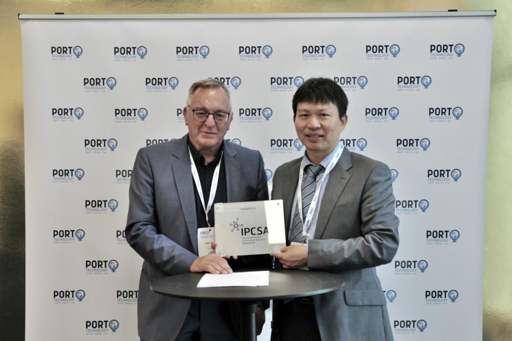 国际港口社区协会主席欢迎国家物流平台成为新成员.jpg