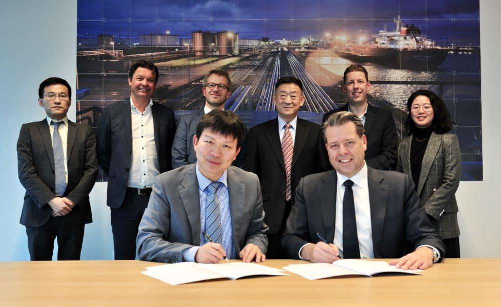 与鹿特丹港信息公司portbase签署合作协议.jpg